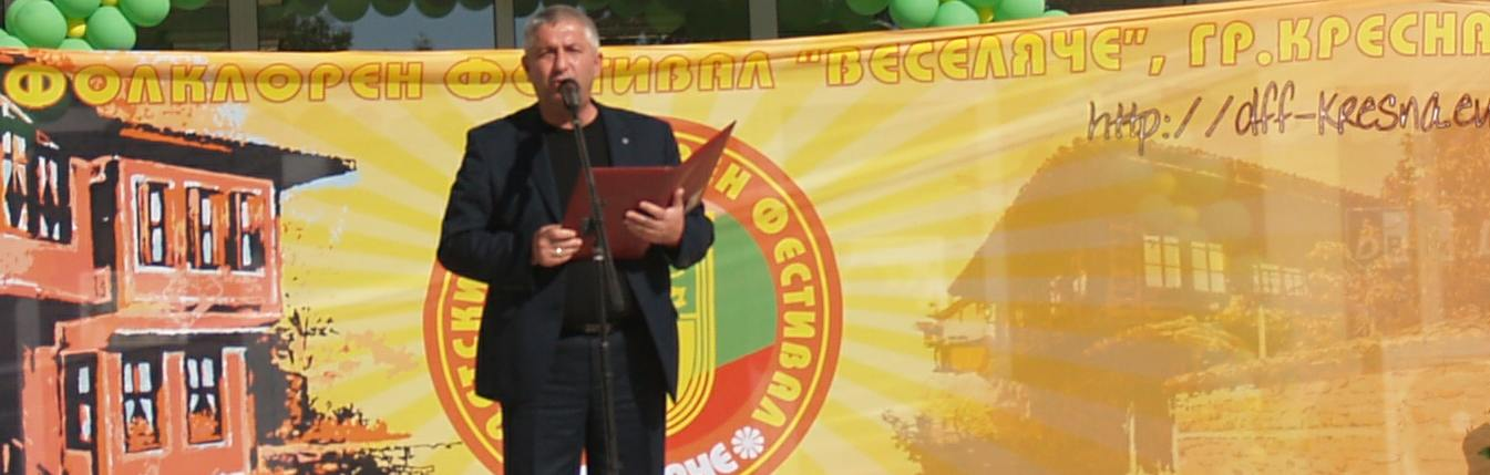 Mayor Nikolai Georgiev opened DFF Veselyache 2016
